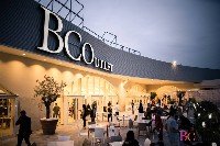 BCO OUTLET